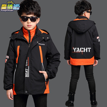 Kids boys 2017 autumn coat childrens winter clothing windproof Andes children in new three-in-one jacket windbreaker