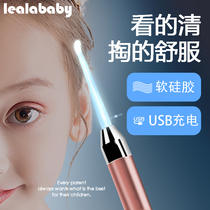 Lealababy baby glowing ear spoon baby child ear artifact digging ear special safe ear spoon with lamp