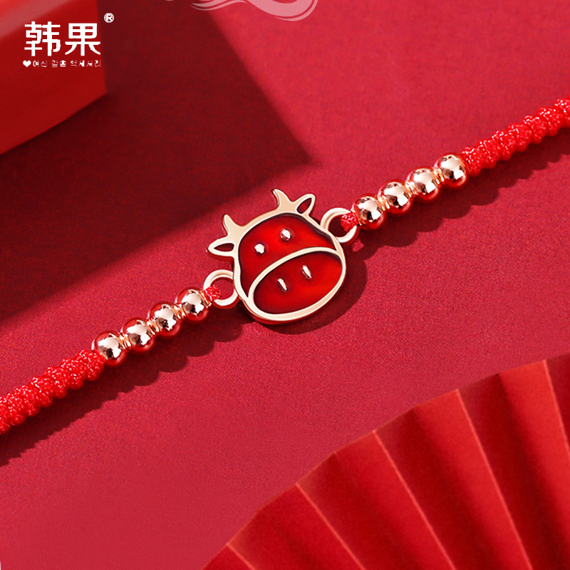 Hanguo Palace pure silver zodiac bracelet ins niche on the new joint hand ornament weaving hand rope birthday gift