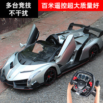Us charge induced gravity racing Lamborghini RC car steering wheel remote control car toy car
