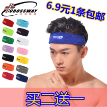 Sports turban sucking sweat with men and women basketball head with towel hair strap gym hair Belt fitness headgear