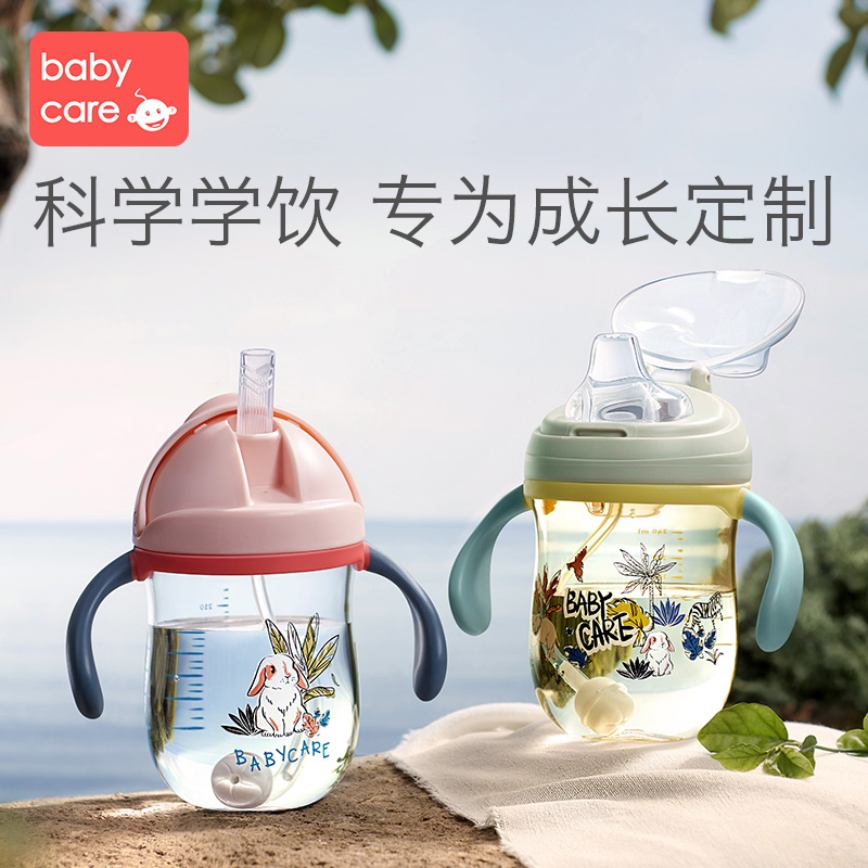 Babycare Baby Learn To Drink Cup Baby Drink Cup Dual-Use Anti-Trump Handle PPSU ChildreNS Duck Mouth Straw Cup