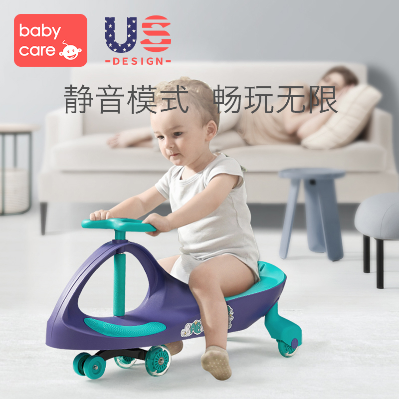 Babycare Torsion Car Children's Roller Universal Wheel Male 1-3 Years Old Girls, Babies and Young Children Swing Niu Car