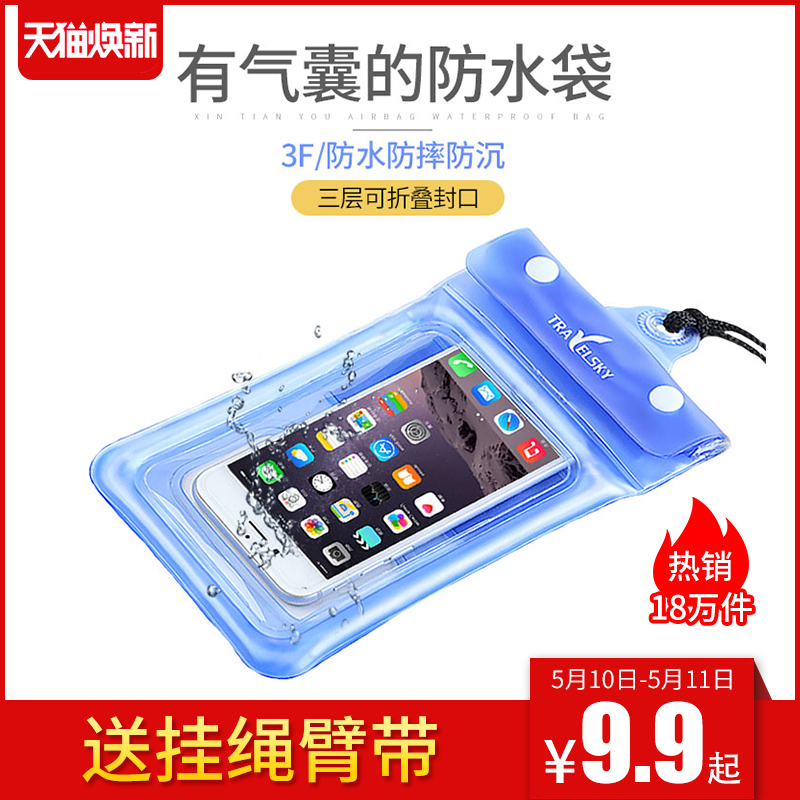 Mobile Phone Waterproof Bag Diving Cover Touch Screen Universal Takeaway Special Rechargeable Swimming Hot Spring Apple Huawei Mobile Phone Cover