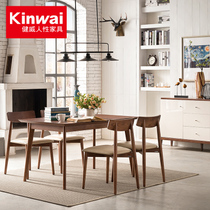 Jian Wei Nordic solid wood dining table and chair combination dining side Cabinets modern simple table four-Chair small restaurant set