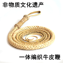 Drop Fengshan cowhide Whip full leather cowhide Whip Fitness whips throw whip martial arts defensive body non-left hand as Shepherd Whip