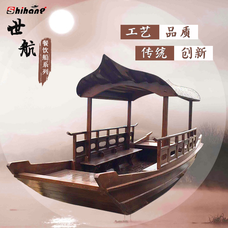 Customized Ancient Restaurant Boat, Water Decoration Landscape Ship, Wupeng Ship, Props and Pengzi Ship