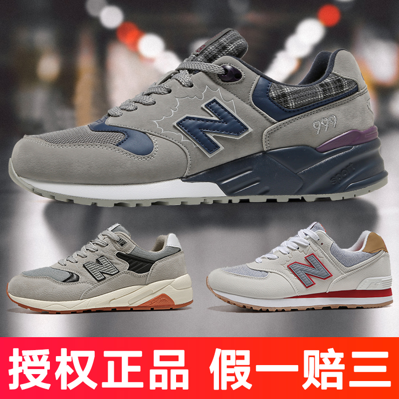 Official authentic Spring and Autumn New Balance cool running men's shoes running shoes retro NB 999 casual sports shoes 574 women's shoes