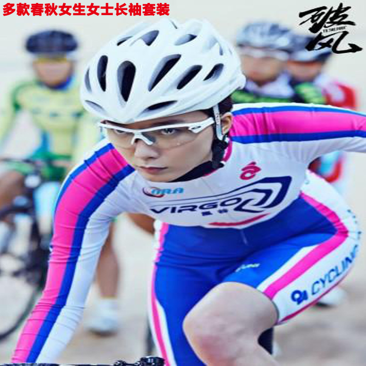 Spring and Autumn Summer Quick-drying Women's Jersey Long Sleeve Set Mountain Bike Team Tops Trousers Free Customized