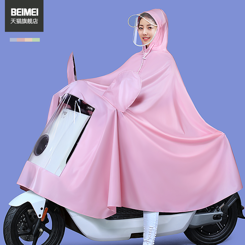 Ready-to-wear electric bicycle raincoat mens and womens cycling dedicated single long body fashion storm-proof new poncho