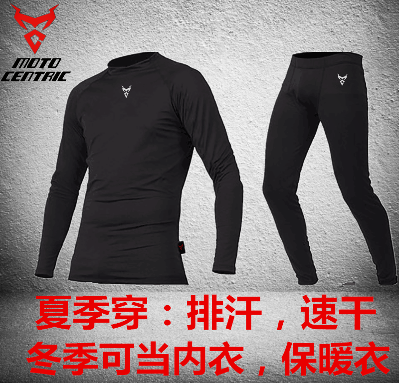 Motorcycle racing suit cross-country motorcycle Sweatshirt skirt speed dry clothes cycling suit MC brand