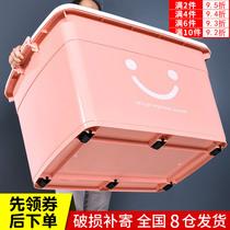 Épaissie surdimensionné boîte de rangement en plastique ménage vêtements couette finition boîte de rangement de stockage liquidation grande capacité