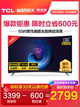 TCL55T3M 55-inch Ultra HD 4K Ultra-Thin Artificial Intelligence TV Flagship Store Official Flagship