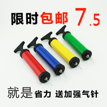 Basketball Pump multifunctional basketball soccer Volleyball 8 inch portable pump inflatable cylinder air Supply needle