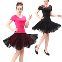 Screen yarn square dance clothing new dance dress square dance skirt screen yarn half-skirt wear on both sides