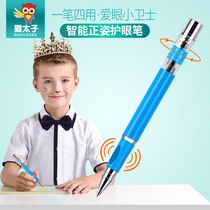 Childrens anti-myopia positive pen eye-care pen pupils writing posture Smart pencil holding posture a four-use