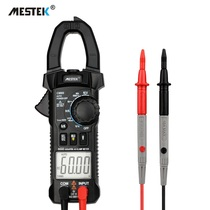 Mesteks high-precision portable digital clamp gauge CM80 multi-function CROSS-DC clamp-shaped current multimeter