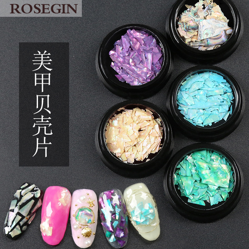Rose Manicure Shell Cellophane Japanese Candy Paper Nail Jewelry Nail Polish Glue Phototherapy Nail Patch