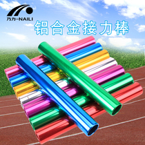 Naili aluminum alloy Baton 38mm track and field competition baton pass stick track and field competition 400 meters standard models