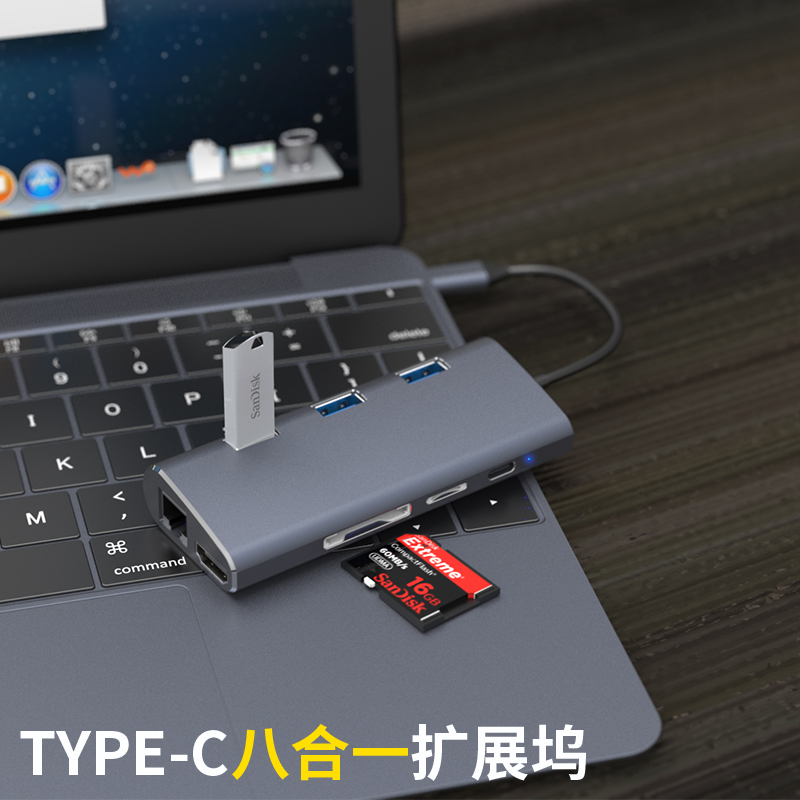 USB3.0 multi port hub, Apple computer macbookpro converter type-c docking station accessories HDMI network card expansion dock dell Samsung Huawei mate10 adapter usb-c3.0HUB lightning 3 multi-interface