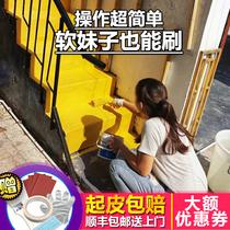 Water-based epoxy resin floor paint indoor home cement floor paint self-leveling wear-resistant waterproof non-slip floor paint
