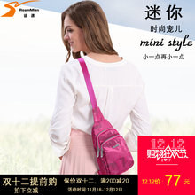 Transit case Mini chest pack 2017 female New Korean tide sport waterproof nylon Crossbody Bag Lady chest