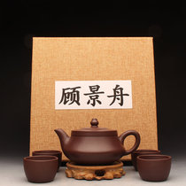 Taiwan return old purple sand pot famous authentic early factory Gu Jingzhou all hand-made column humble set of pot