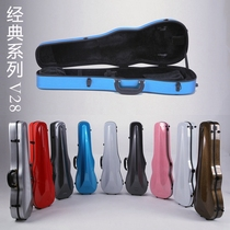 Carbon fiber small violin box Germany new with thermometer with lock can shoulder shockproof carbon violin box