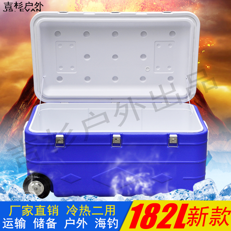 182/180L Thermal Insulation Box Refrigerator Super Large Seafood Refrigerator Cold Chain Transport Outdoor Refrigerator on Sea Fishing Vehicle
