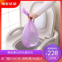 Old man toilet stool chair anti-skid stool to reinforce adult household indoor deodorant pregnant woman removable toilets