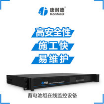 Machine room battery Group on-line monitoring system battery inspection instrument single cell internal resistance voltage current detection collection pole temperature monitoring