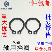 65 Manganese shaft with elastic bezel shaft with clasp Spring card black bezel GB894 One specification