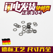 304 Ultra-thin stainless steel flat washer m4m5m7m8m10m12*0.5*1mm stainless steel small outer diameter flat gasket