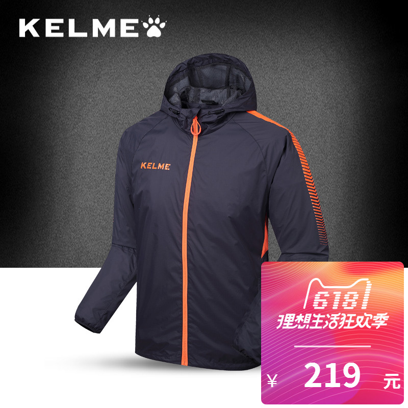 KELME Karl United States football raincoat leisure sports windbreaker windproof waterproof jacket autumn and winter training jacket