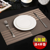 4 pieces of dining pad table pad European PVC Western MAT insulation pad Bowl mat household heat-resistant Nordic meal tray mat