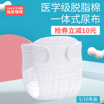 Diapers cotton newborn baby gauze diapers baby fixed with diapers pants pocket mustard ring meson can be washed