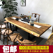 Walnut solid wood large plate tea table wood bar pear mahogany oak new Chinese tea table boss office Table 1 M 8
