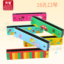 16 Hole harmonica Children Beginner mouth piano musical instruments kindergarten pupils with boys and girls baby toys