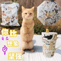 Оригинальный Приемный Главная Сильный Cat Серии Марк чашки холст мешок зонтик (поставляется вокруг ноября)