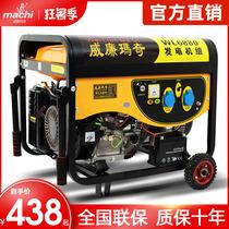 Бензиновый генератор 220 В небольшой бесшумный бытовой 3 5 6 8 10 кВт наружный коммерческий портативный трехфазный 380 В