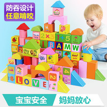 Building Block Toys 1-2-year-old children aged 3-6 years baby puzzle assembling boy wooden quality girl intelligence enlightenment