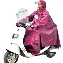Summer rain raincoat motorcycle windshield raincoat battery car adult thickening plus double riding male electric car