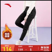 Anta sweatpants womens pants official website 2020 autumn winter new black slimming show thin plus velvet pants casual trousers