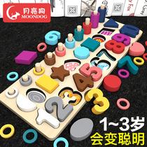 Малыши дети игрушки цифры головоломки строительные блоки раннее обучение головоломка сила развития мозга 1-2 лет с половиной 3 Мальчик Девочка ребенок