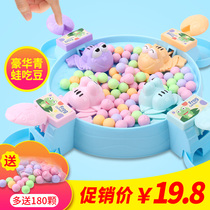 Crazy Frog eating Bean machine toy children puzzle Parent-child interactive frog greedy ball grab beads shake the same paragraph