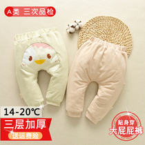 Thick warm infant cotton male and female baby pp pants