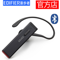Edifier/Walker W23BT Mobile Bluetooth Headset 4.0 Hanging Ear Drive Wireless Mobile Phone General Wireless Bluetooth Extra Long Duration Single Ear Apple Android General Extra Long Standby
