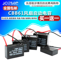 CBB61 Fan start capacitor 1 2 1 5 1 8 2 2 2 2 5 3 4 5UF Ceiling Fan Hood 450V
