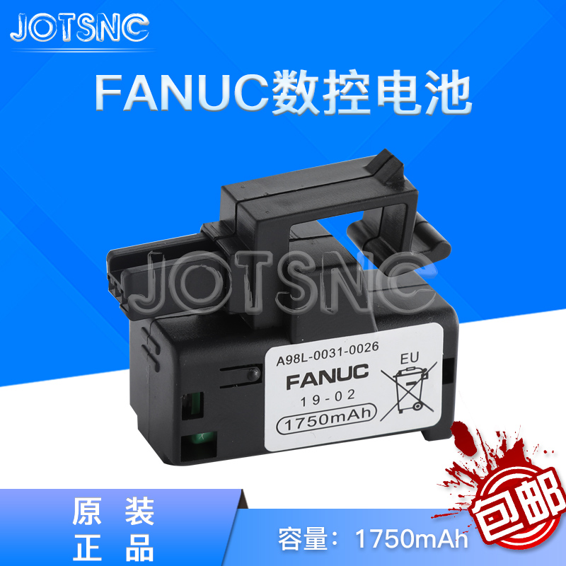 The original A98L-0031-0026 3V is suitable for the A02b-0309-k102 of the Fanako CNC system battery