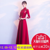 Red Winter Wedding Toast Chinese collar suit